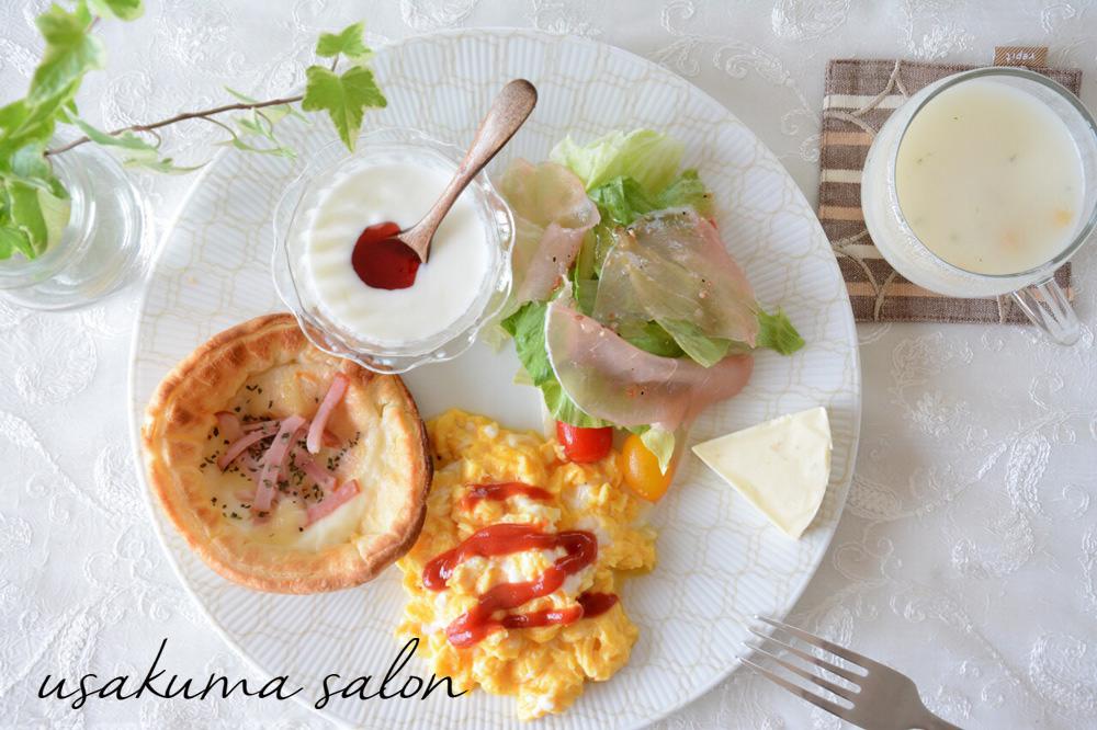 ポーセラーツのプレート朝食IMG_4389